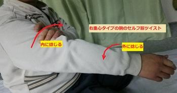4記事〔写真8-2〕.jpg